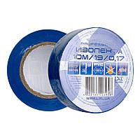 Изоляционная лента ПВХ LXL PROFESSIONAL (негорючая) синяя 10м  (10шт/уп)