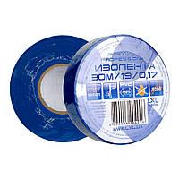 Изоляционная лента ПВХ LXL PROFESSIONAL (негорючая) синяя 30м  (10шт/уп)