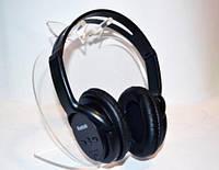 Наушники накладные Bluetooth BAT-5800E