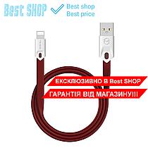 Mcdodo USB кабель Lightning для iPhone 2.1A