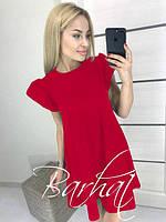"""Модное летнее свободное короткое платье с воланами на плечах """"Луиза"""" красное"""