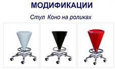 Стул барный Коно красный (СДМ мебель-ТМ), фото 3