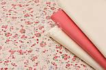 """Сатин ткань """"Красные маленькие цветочки на тёмно-бежевом"""" № 1473с, фото 3"""