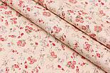 """Сатин ткань """"Красные маленькие цветочки на тёмно-бежевом"""" № 1473с, фото 2"""