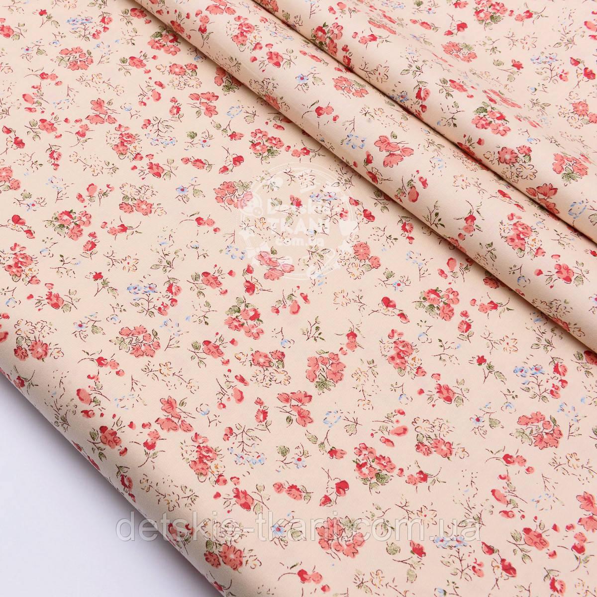 """Сатин ткань """"Красные маленькие цветочки на тёмно-бежевом"""" № 1473с"""