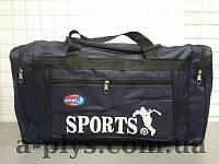 Дорожная сумка SPORTS060 / черного цвета