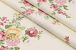 """Сатин ткань """"Крупные жёлтые розы с красными лилиями"""" на молочном фоне, № 1474с, фото 2"""