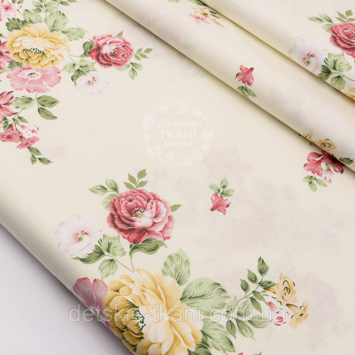 """Сатин ткань """"Крупные жёлтые розы с красными лилиями"""" на молочном фоне, № 1474с"""