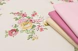 """Сатин ткань """"Крупные жёлтые розы с красными лилиями"""" на молочном фоне, № 1474с, фото 3"""