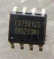 Микросхема LD7591GS