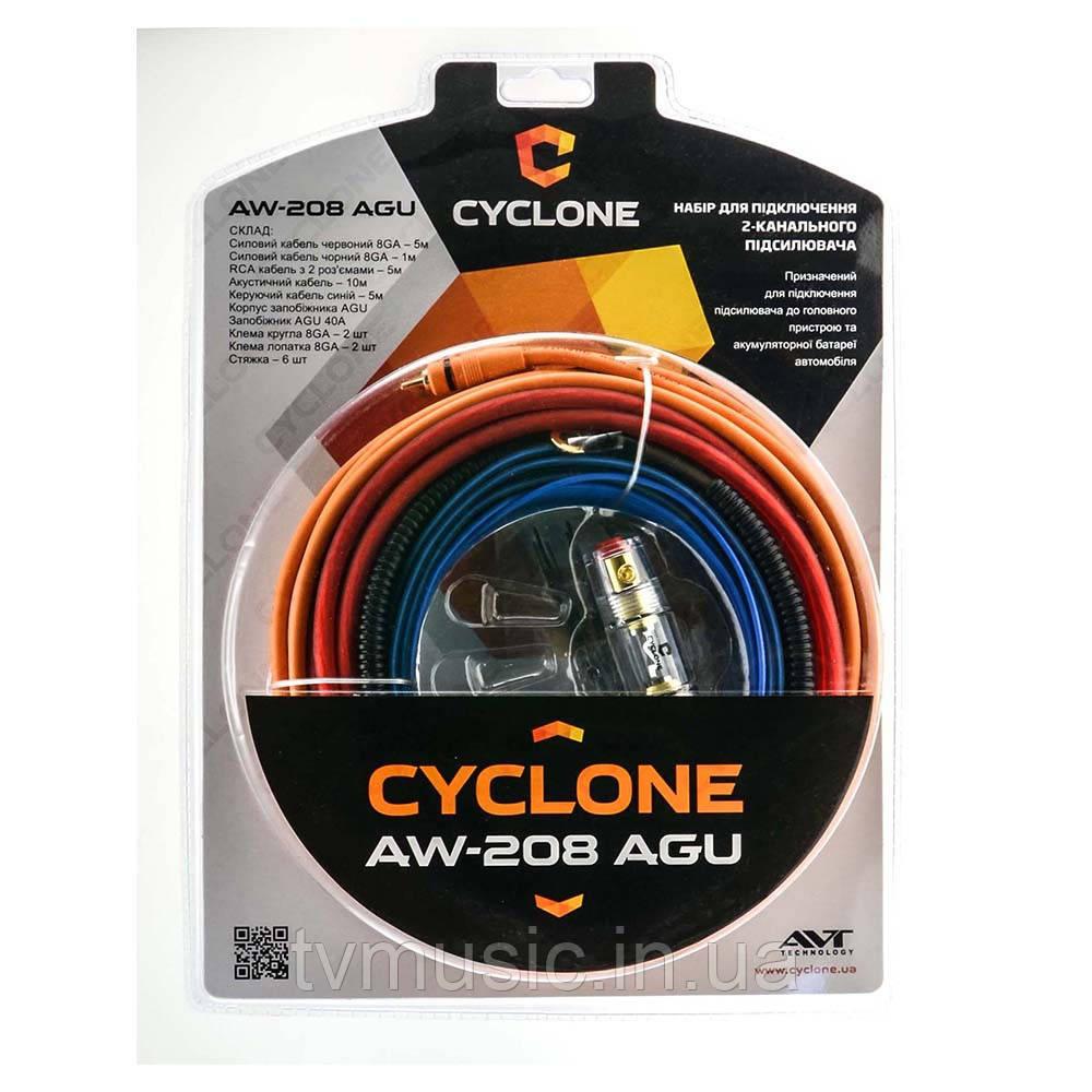 Комплект проводов для подключения усилителя CYCLONE AW-208 AGU