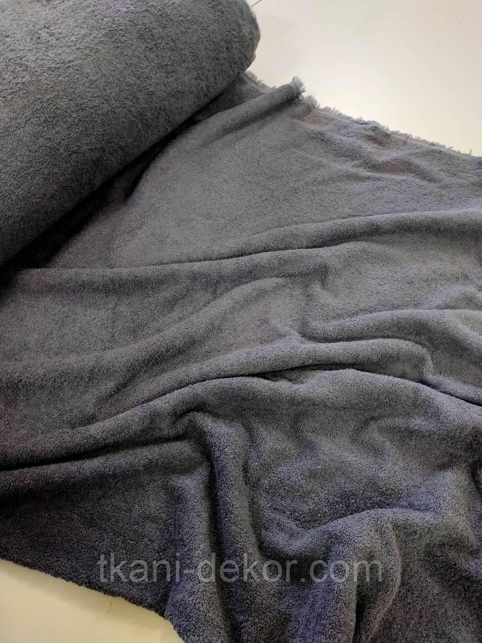 Махра (100% хлопок) серая (ширина 160 см )