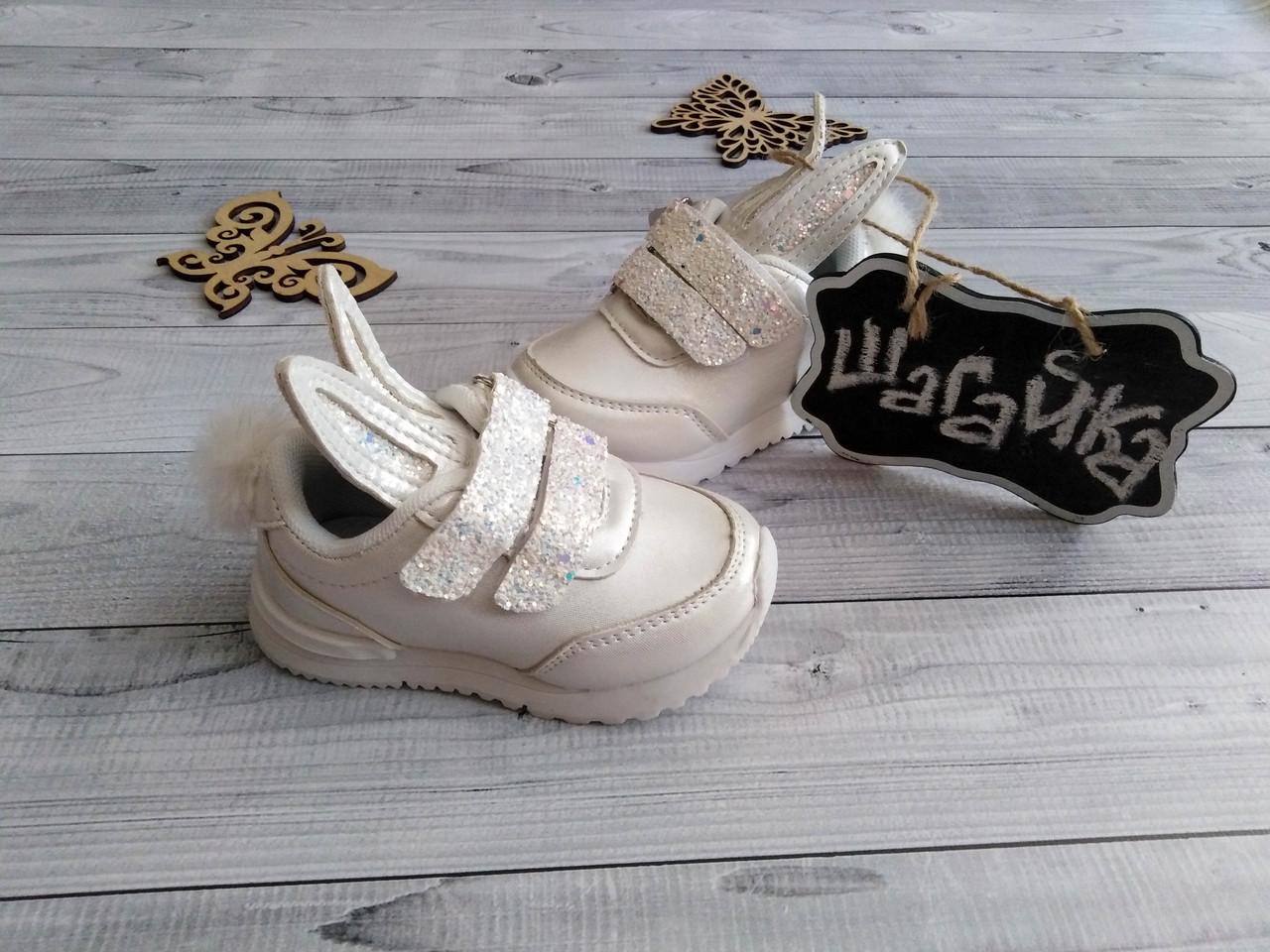 Детские кроссовки кеды на девочку Белые с ушками и хвостиком 23,24 размер -  13 8407890f726