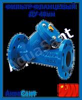 Фильтр для воды фланцевый чугун Ду 40 мм