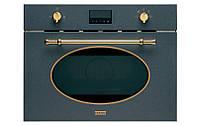 Микроволновая печь с грилем Franke Classic Line FMW 380 CL G GF
