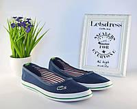 ✅ Балетки кеды слипоны мокасины Лакоста Lacoste синие, фото 1