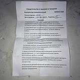 Компрессор КАМАЗ 2-х цилиндровый (Украина) (ЗАВОДСКОЙ С ПАСПОРТОМ) (5320-3509015 (УКР)паспорт), фото 2
