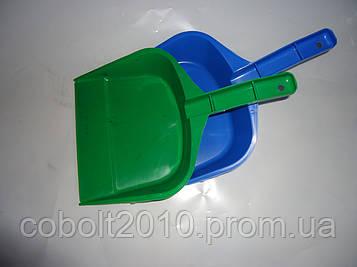 Совок пластмасовый