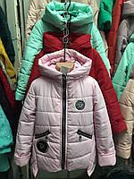 Стильная детская куртка,  в расцветке
