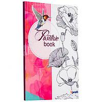 Дневник для девочек А5 64л. 4profi Positive book (англ) твердый переплет 50063