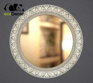 Зеркало настенное Lahore в серебряной раме