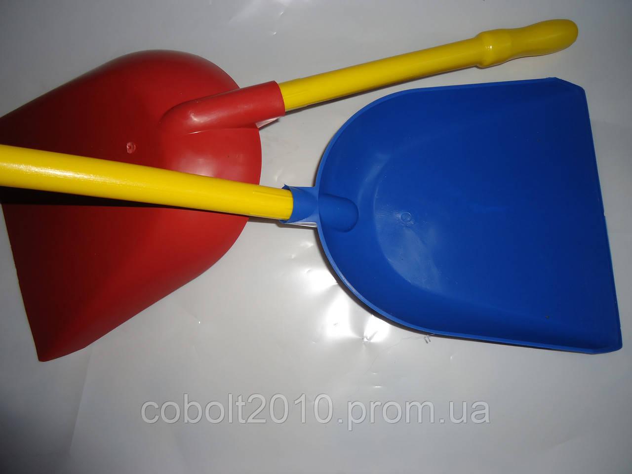 Совок мусорный пластиковый с желтой ручкой