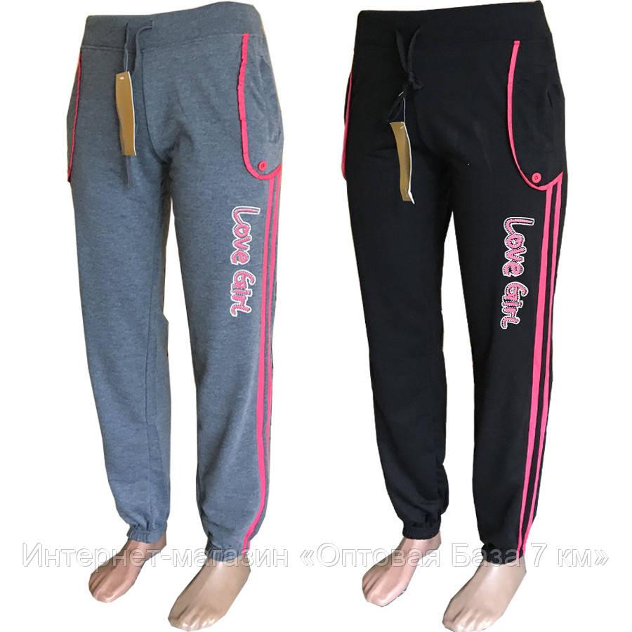 Спортивные штаны женские оптом - трикотаж e8765a6710416