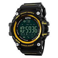 Спортивные мужские часы SKMEI 1227 SMART YELLOW