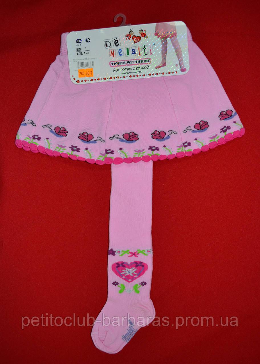 Колготы с вшитой юбкой Улитка розовые (DeMelatti, Турция)