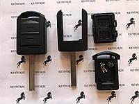 Корпус авто ключа для Opel Combo, Meriva (Опель Комбо, Meriva) 2 кнопки, лезвие HU100