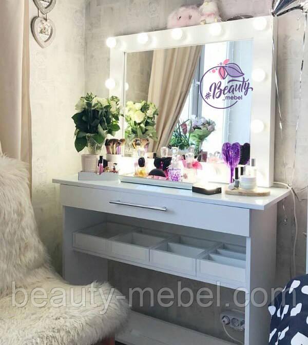 Гримерный стіл з маленькими шухлядками, настільне дзеркало з підсвічуванням