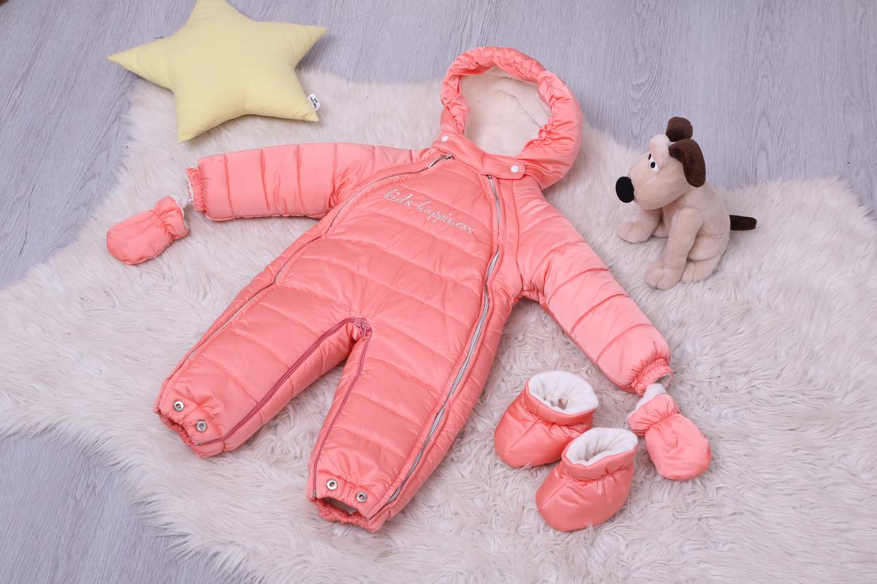 Зимний комбинезон-трансформер 2 в 1 конверт для девочки с рождения Elite с рукавичками и пинетками коралловый