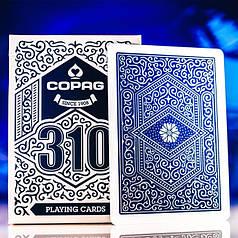 Карти гральні | Copag 310 Blue Deck