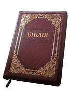 Біблія 075 zti, шкір.зам.,бордо, візерунок (артикул 10757_4)