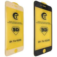 Защитное 9D стекло для Apple iPhone 6/6s/6plus/6sPlus