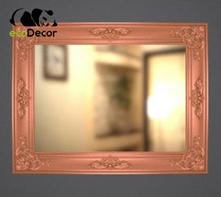 Зеркало настенное Caracas в бронзовой раме
