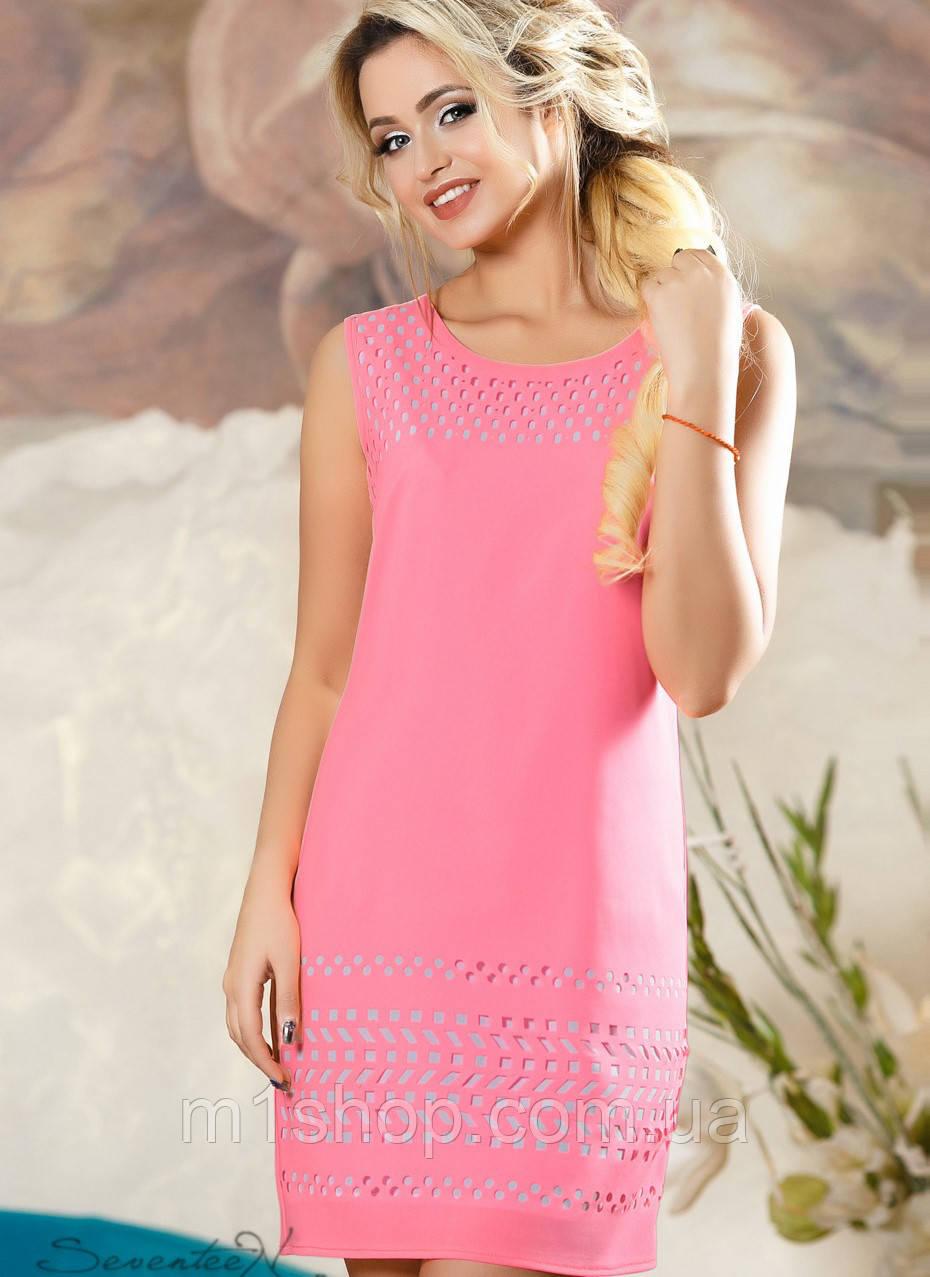 Женское летнее платье с перфорацией спереди (2139-2142 svt)