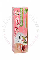 Тайская зубная паста Isme Rasyan Herbal Clove в тюбике 100мл