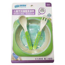 Набор детской посуды бамбуковой Eco Bamboo fibre kids set  3 предмета R83772 Green