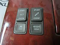 Кнопки управления подвеской Lexus LS460 (84970-50190), фото 1