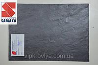 """Натуральный сланец Samaca 66 """"Rect"""" кровля и фасад 5,7,8 мм. (Испания)"""