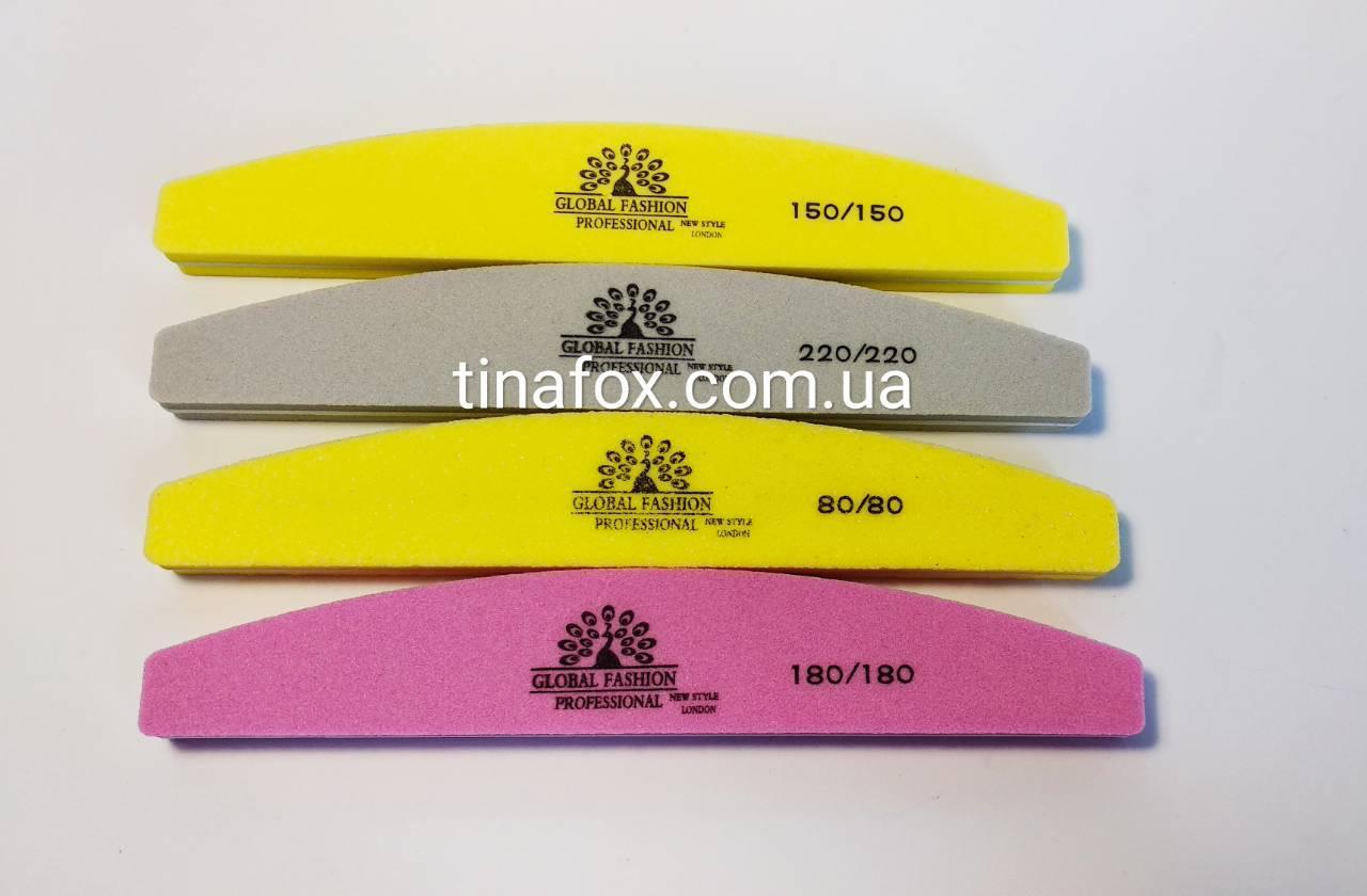 Набор пилочек - шлифовок для ногтей, набор Global Fashion, 4 шт