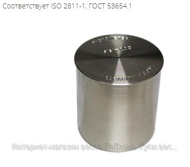 Пикнометр П1 -100