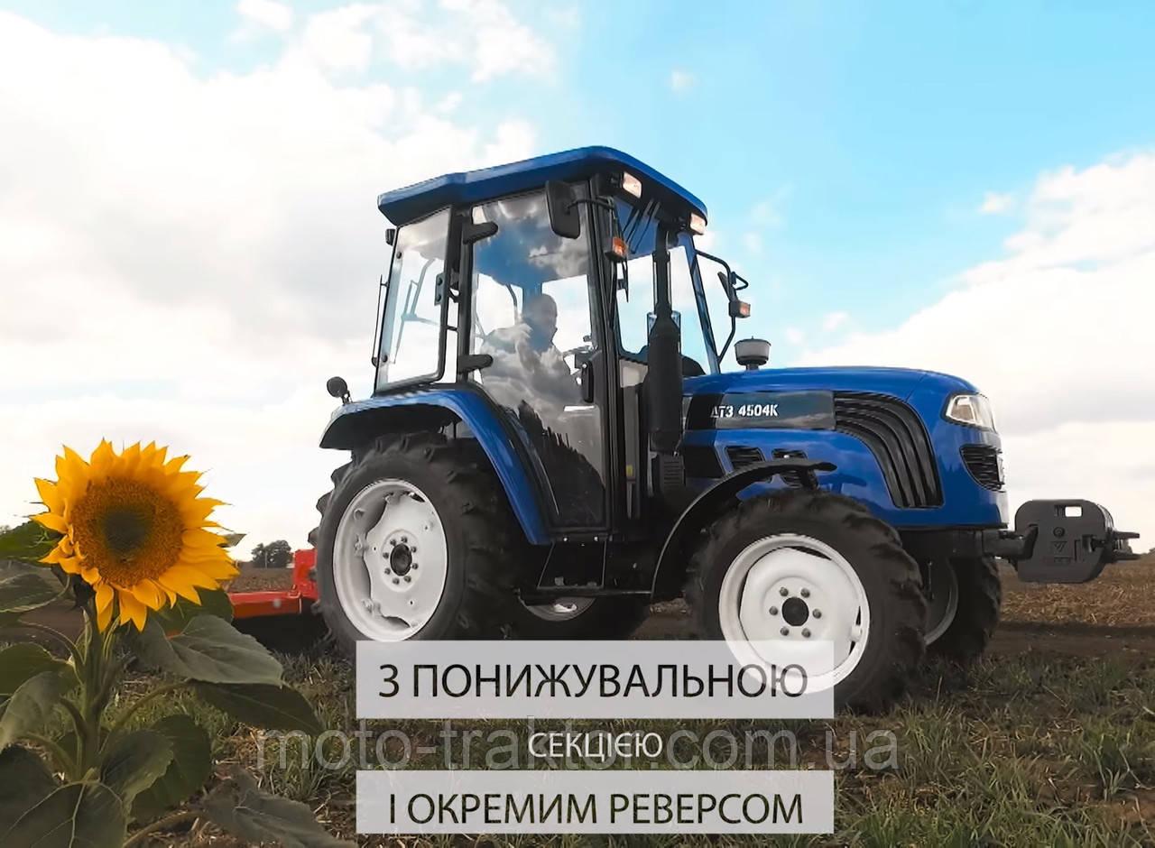 Минитрактор ДТЗ5404К