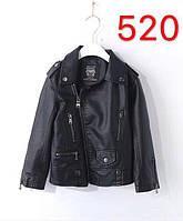 Хит продаж. Косуха  для девочки. Детская кожаная куртка. Размеры от 3-х до 12-ти лет, фото 1