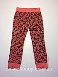Детские спортивные штаны на девочку 6-8 лет, рост 122-128, фото 5