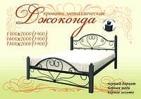 Кровать металлическая Джоконда, фото 1
