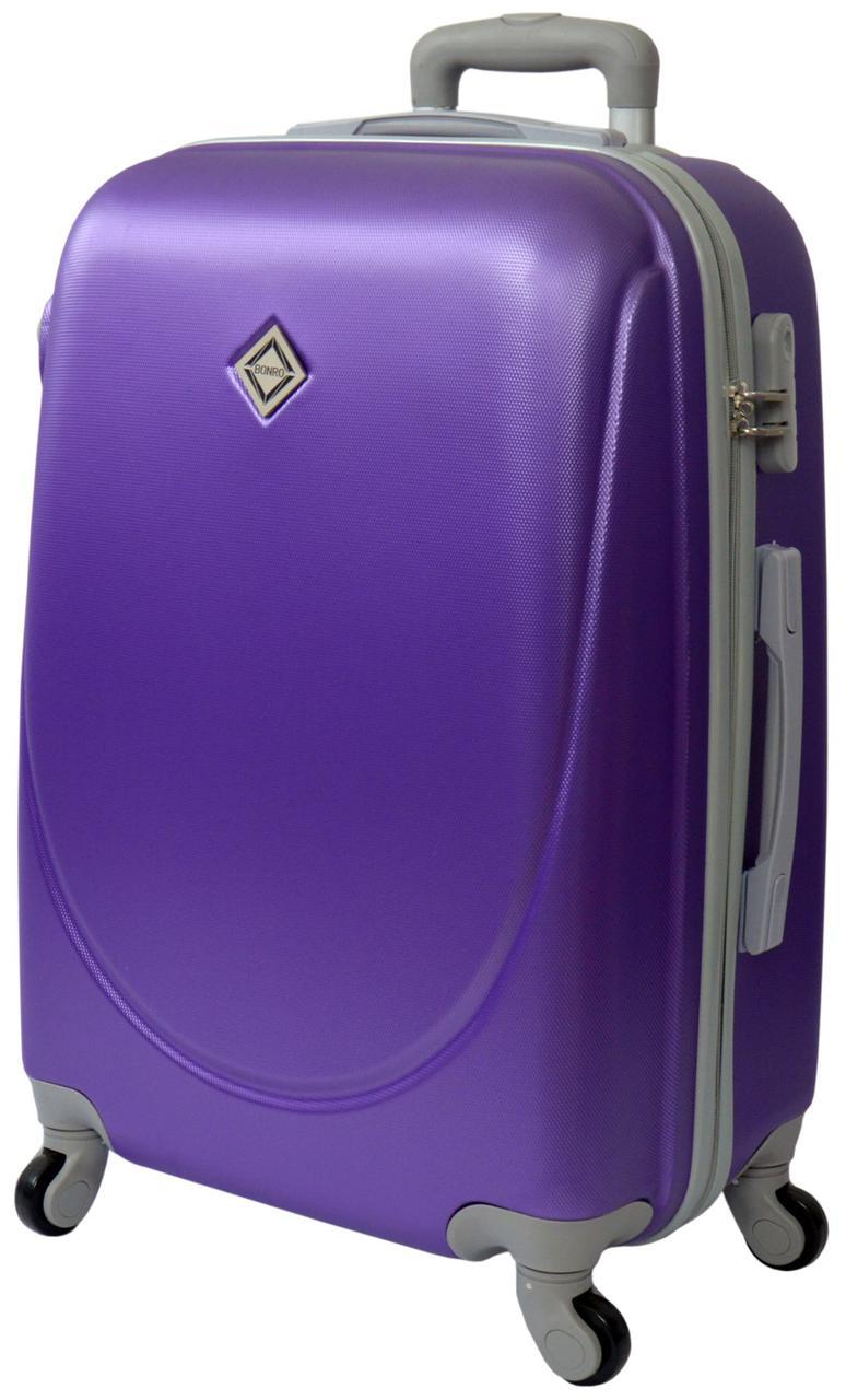 Чемодан ручная кладь Bonro Smile (мини). Цвет фиолетовый.