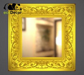 Зеркало настенное Cordoba в золотой раме