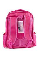 Рюкзак школьный Dora 5961 розовый, фото 3